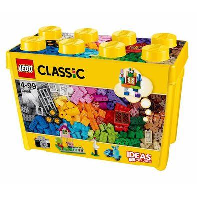 LEGO樂高 經典系列 創意顆粒箱(大)