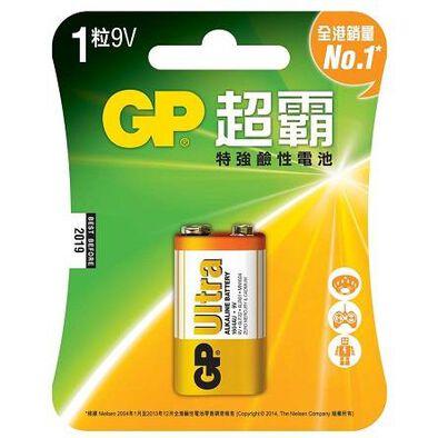 Gp超霸特強鹼性電池 9V 1粒咭裝