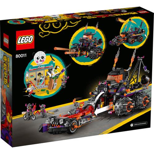 LEGO Monkie Kid 紅孩兒邪火戰車 80011