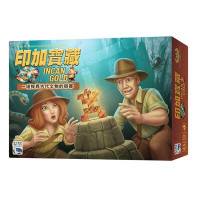Swan Panasia Games新天鵝堡 印加寶藏2019年版