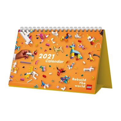 LEGO樂高2021樂高座枱月曆 - HKC03346-00  - 隨機發貨 - 非賣品