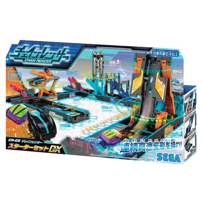 Chain Rencer Cr03 Dx Chain Rencer Set