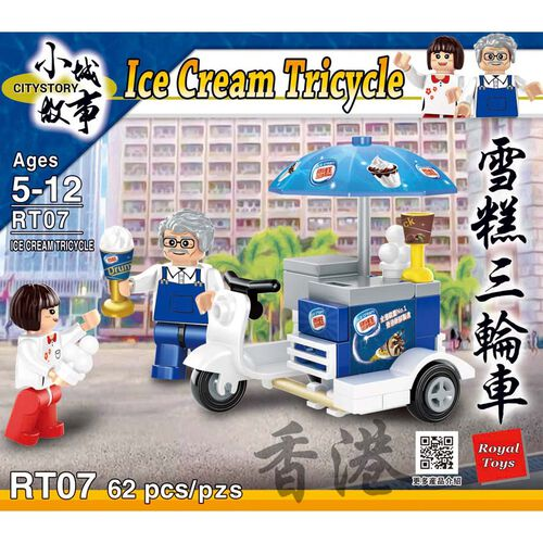 City Story 小城故事 拼裝積木:香港三輪雪糕車