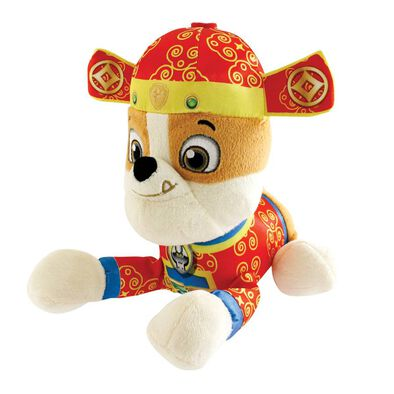 Paw Patrol Year Of The Dog Soft Toy Rubble