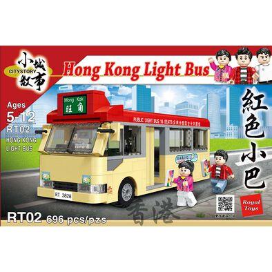 City Story Hong Kong Light Bus