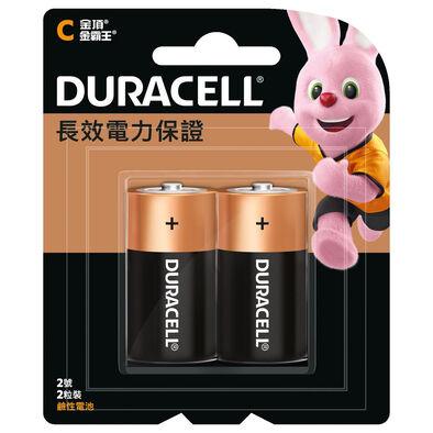 Duracell金霸王鹼性電池C型中2粒裝