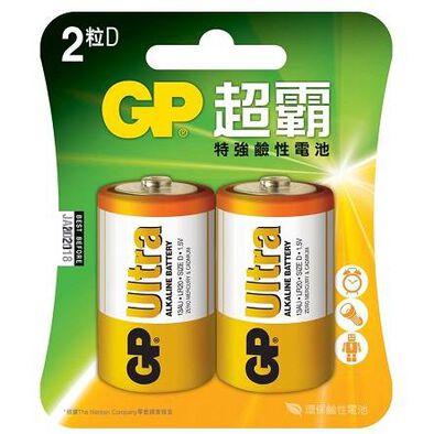 Gp超霸特強鹼性電池 D Size 2粒咭裝