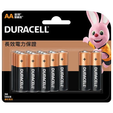 Duracell金霸王鹼性電芯AA 14粒裝