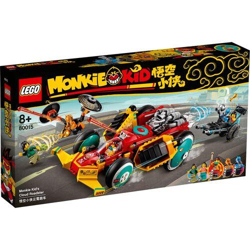 LEGO Monkie Kid 悟空小俠雲霄跑車 80015