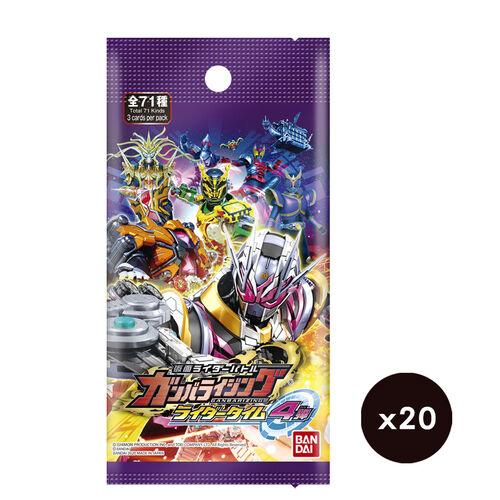 Bandai萬代 幪面超人大戰 時王 - 收藏家組合