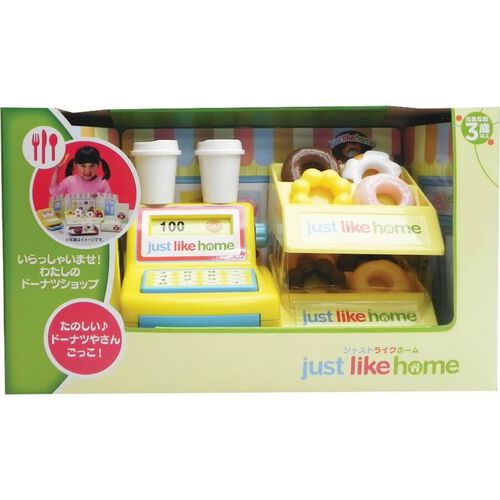 Just Like Home 玩具冬甩店