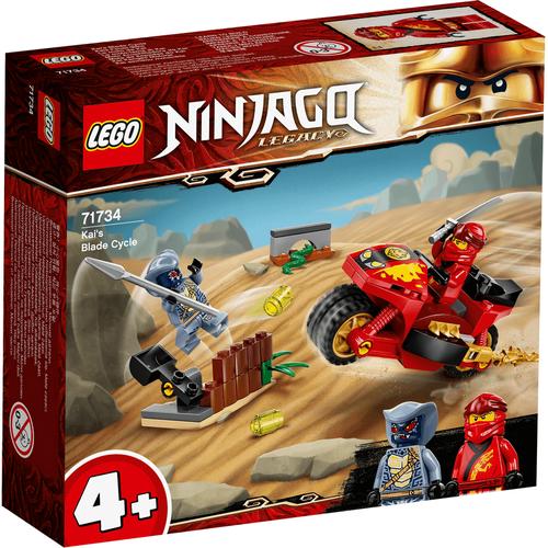 LEGO樂高旋風忍者系列 赤地刀刃戰車 71734