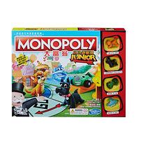 Monopoly大富翁 小小遊樂場