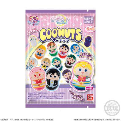 Bandai Coo'Nuts美少女戰士系列 - 隨機發貨