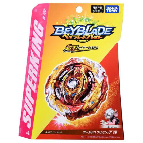 Beyblade爆旋陀螺 B-172 世界巨神.U' 2B