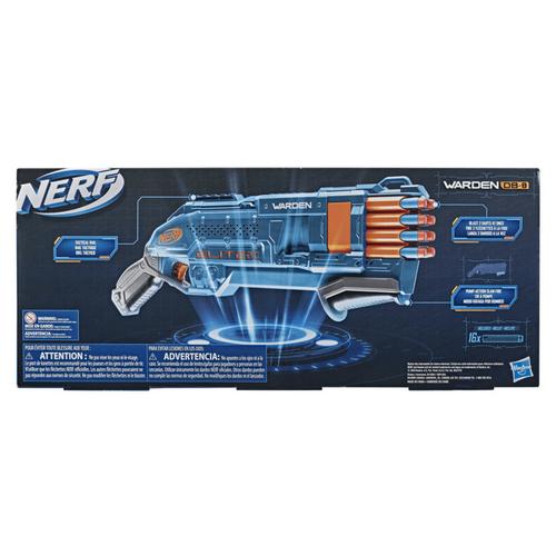 NERF熱火精英系列 精英2.0 守望者db-8 發射器
