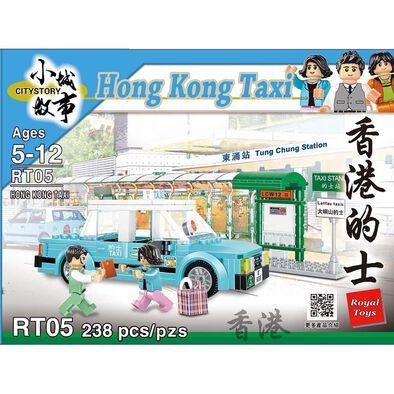 City Story 小城故事 拼裝積木: 香港大嶼山的士