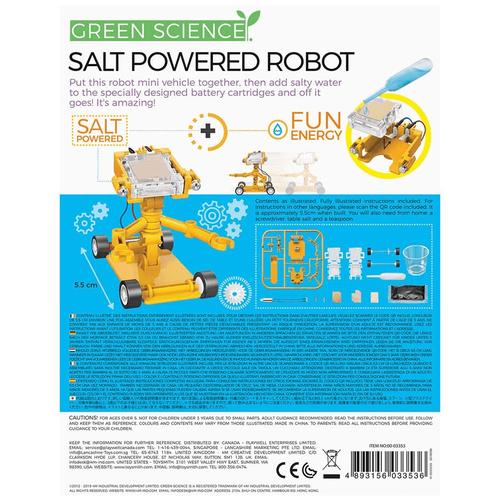 4M綠色工程系列 鹽水動能機械人
