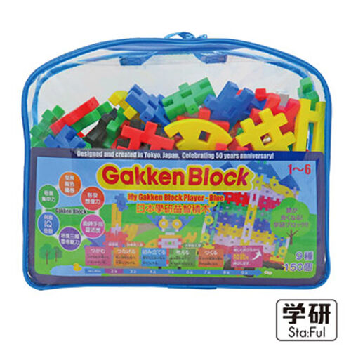 Gakken Block學研積木 - 挑戰系列(藍色)