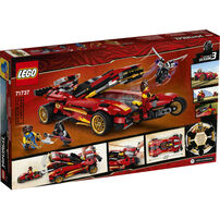 LEGO樂高幻影忍者系列 X-1 旋風忍者赤電跑 - 71737