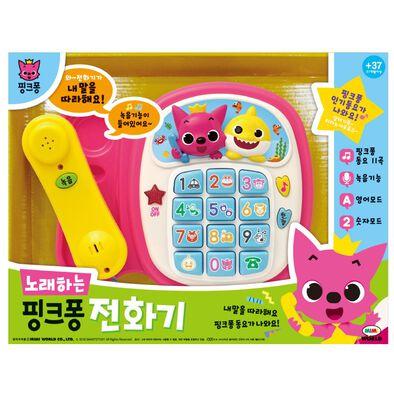 Pinkfong Pinkfong碰碰狐唱歌音樂電話