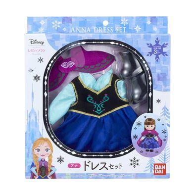 Disney Frozen迪士尼魔雪奇緣 安娜公主禮服套裝