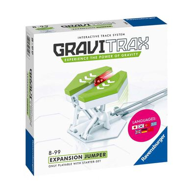 Gravitrax 彈射配件