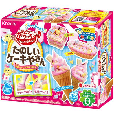 Kracie Foods 知育果子系列–食玩diy蛋糕雪糕套餐