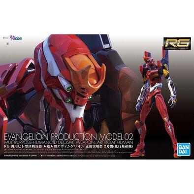 Bandai萬代 RG 泛用人型決戰兵器人造人 EVA 貳號機