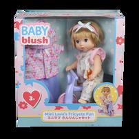 Baby Blush 親親寶貝 三輪車套裝
