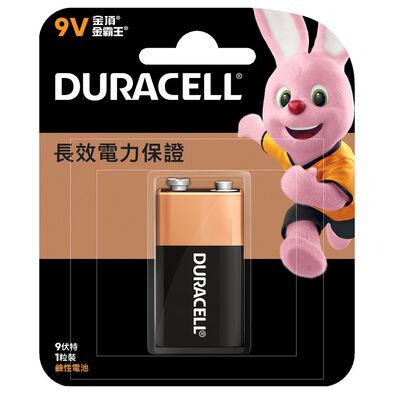 Duracell金霸王9伏特鹼性電芯 1粒裝