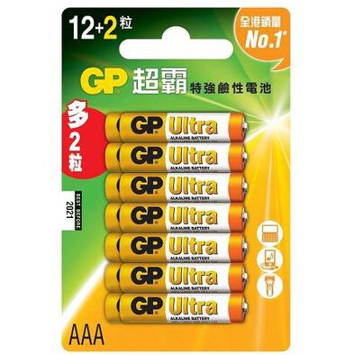 Gp Ultra Alkaline Batteries Aaa 12+2