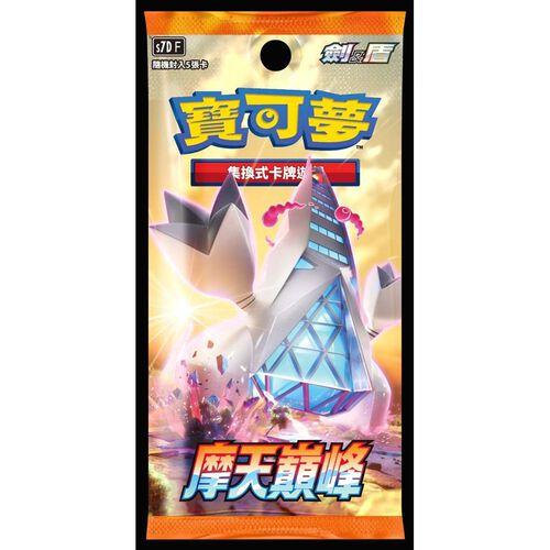 Pokemon寶可夢 集換式卡牌遊戲 劍 & 盾 - 摩天巔峰 - 隨機發貨