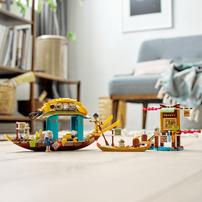 LEGO樂高迪士尼公主系列Boun's Boat - 43185