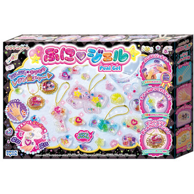 Puni-Gel Puni Gel Gel Set