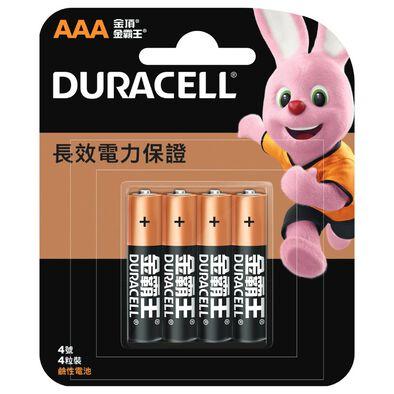 Duracell金霸王鹼性電芯aaa 4粒裝