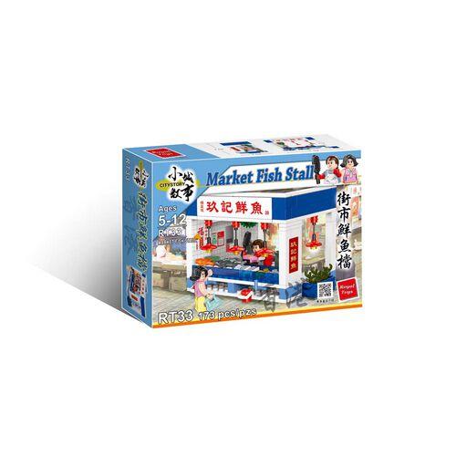 City Story 小城故事 拼裝積木:街市鮮魚檔