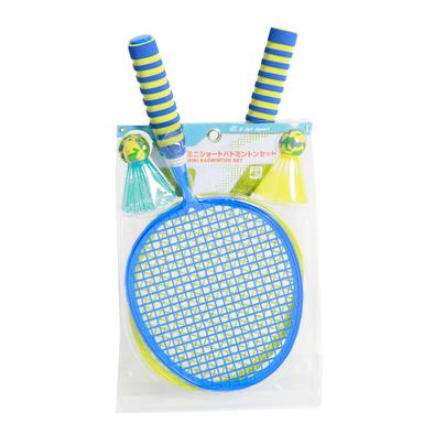 E-Jet Games 羽毛球拍套裝